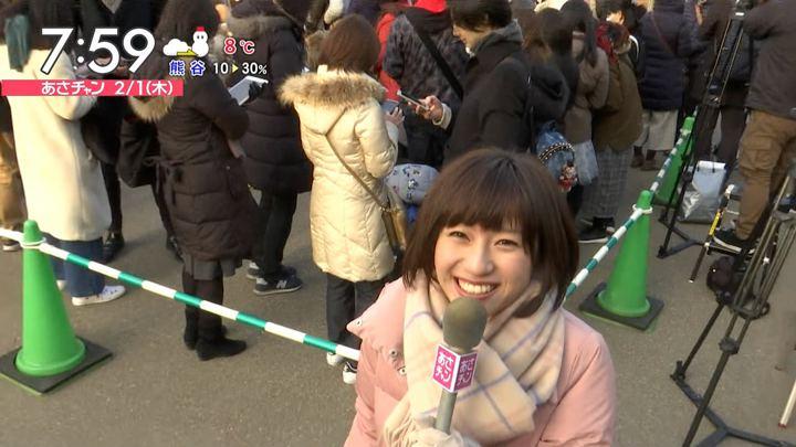 2018年02月01日伊東楓の画像09枚目