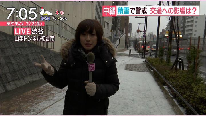2018年02月02日伊東楓の画像03枚目