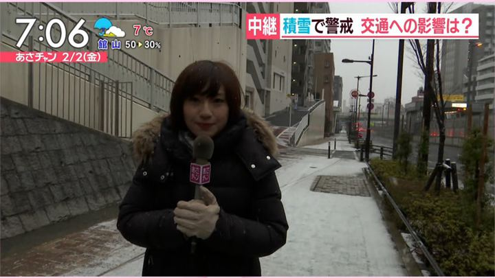 2018年02月02日伊東楓の画像05枚目