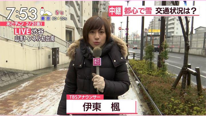 2018年02月02日伊東楓の画像07枚目
