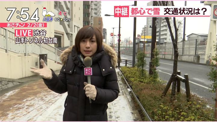 2018年02月02日伊東楓の画像08枚目