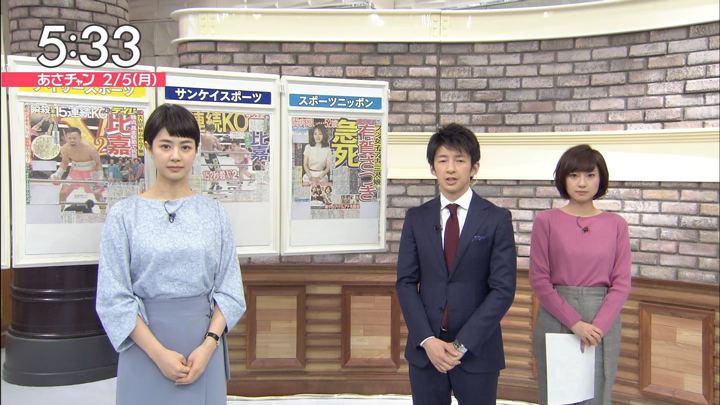 2018年02月05日伊東楓の画像04枚目