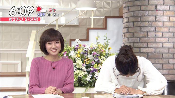 2018年02月05日伊東楓の画像11枚目