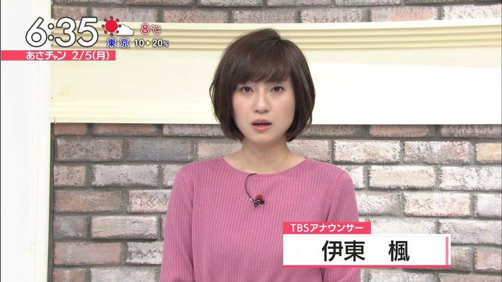 2018年02月05日伊東楓の画像13枚目