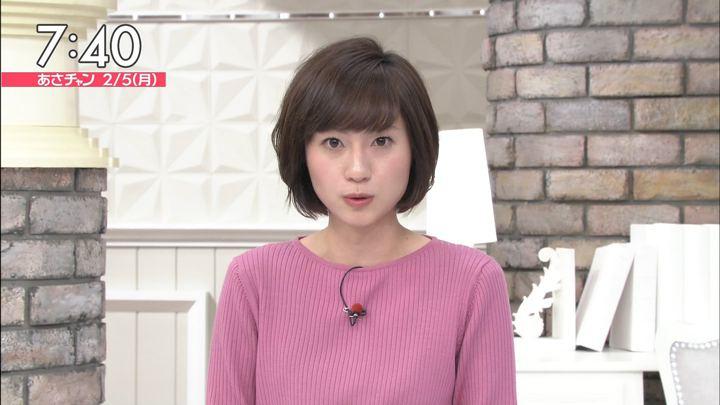 2018年02月05日伊東楓の画像18枚目