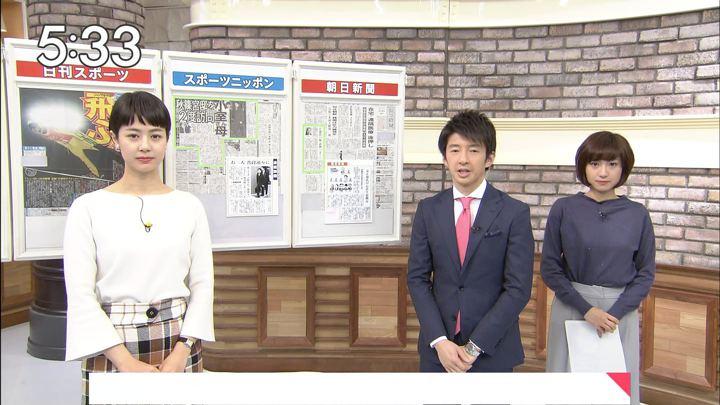 2018年02月08日伊東楓の画像03枚目
