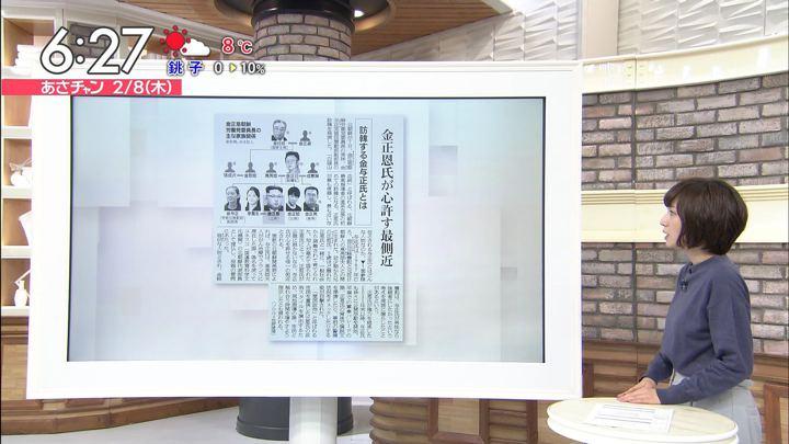 2018年02月08日伊東楓の画像11枚目