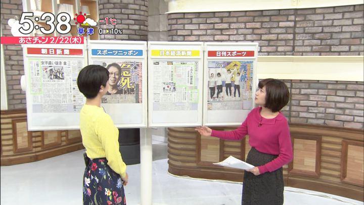 2018年02月22日伊東楓の画像04枚目