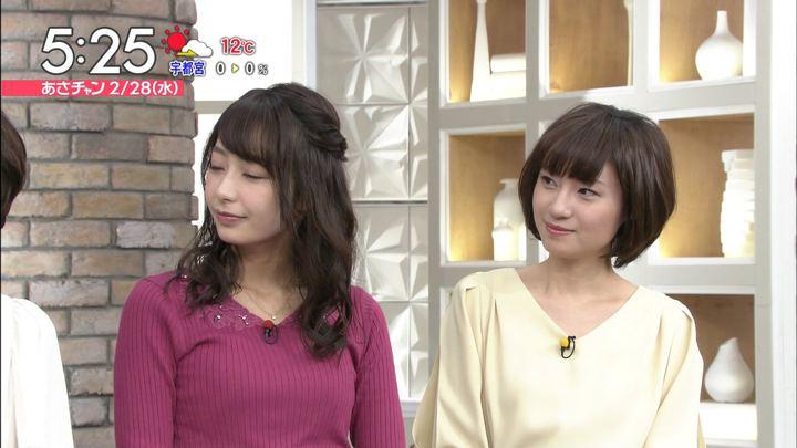 2018年02月28日伊東楓の画像03枚目