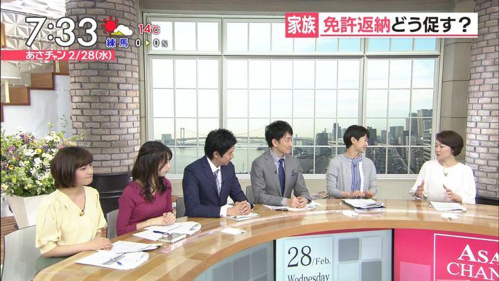 2018年02月28日伊東楓の画像13枚目