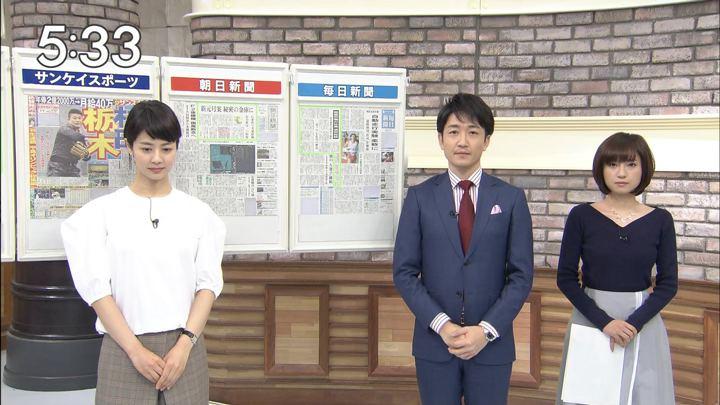 2018年03月05日伊東楓の画像04枚目
