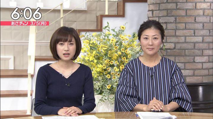 2018年03月05日伊東楓の画像06枚目