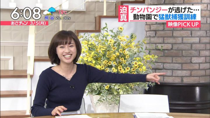 2018年03月05日伊東楓の画像09枚目