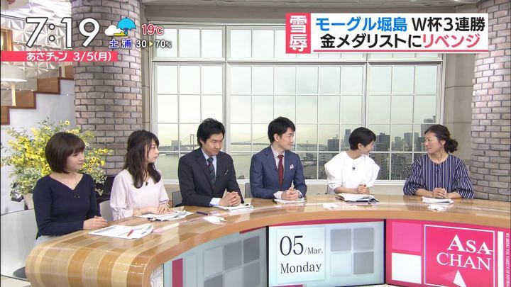 2018年03月05日伊東楓の画像10枚目