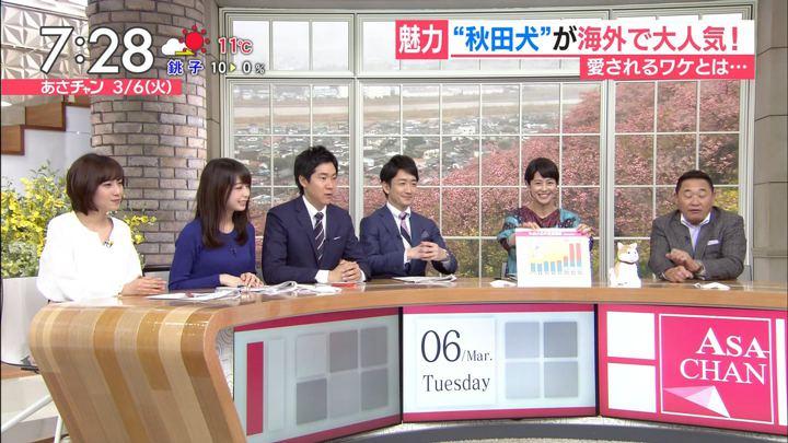 2018年03月06日伊東楓の画像11枚目
