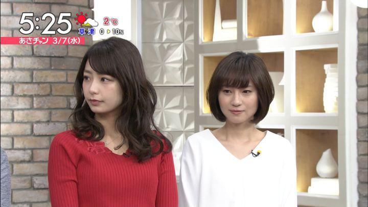 2018年03月07日伊東楓の画像01枚目