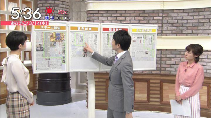 2018年03月14日伊東楓の画像04枚目
