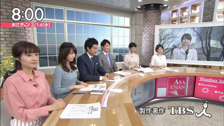 2018年03月14日伊東楓の画像17枚目
