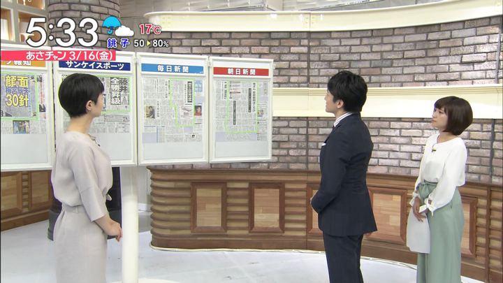 2018年03月16日伊東楓の画像04枚目