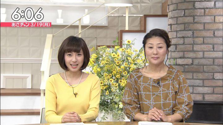 2018年03月19日伊東楓の画像07枚目