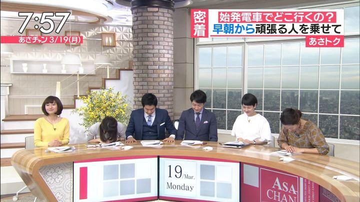 2018年03月19日伊東楓の画像14枚目