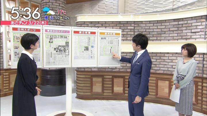 2018年03月22日伊東楓の画像04枚目