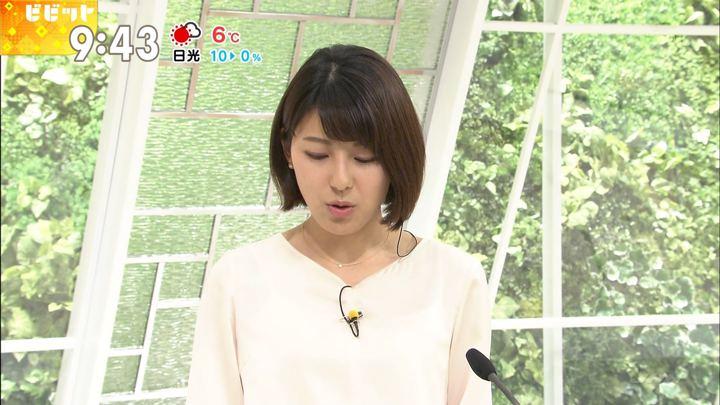 2018年01月18日上村彩子の画像10枚目