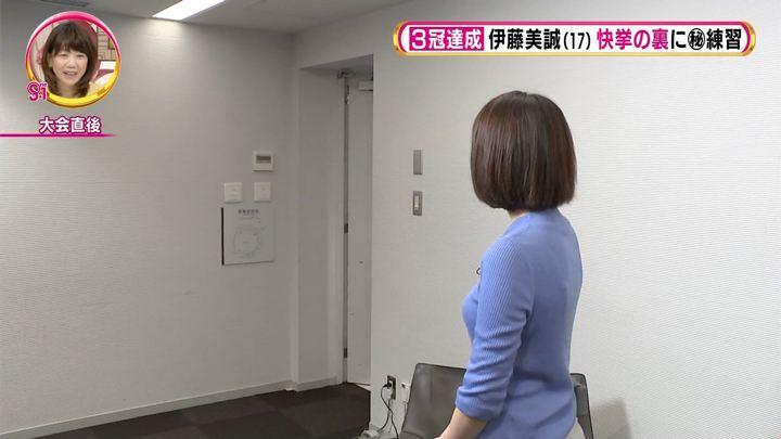 2018年01月21日上村彩子の画像01枚目