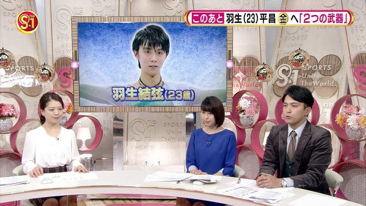 2018年01月27日上村彩子の画像08枚目