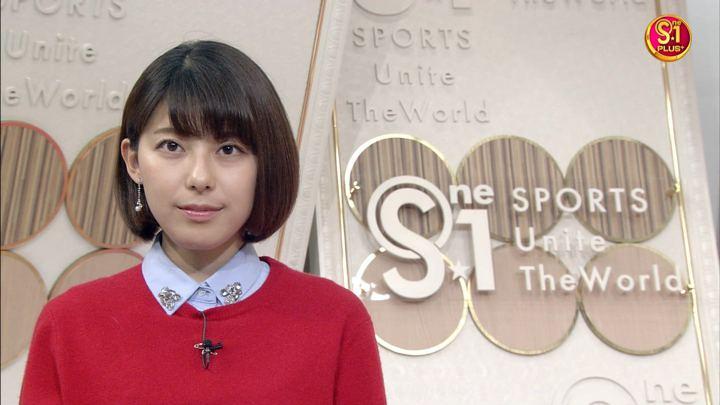 2018年01月27日上村彩子の画像15枚目