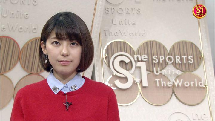 2018年01月27日上村彩子の画像20枚目