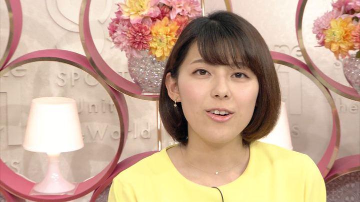 2018年01月28日上村彩子の画像10枚目