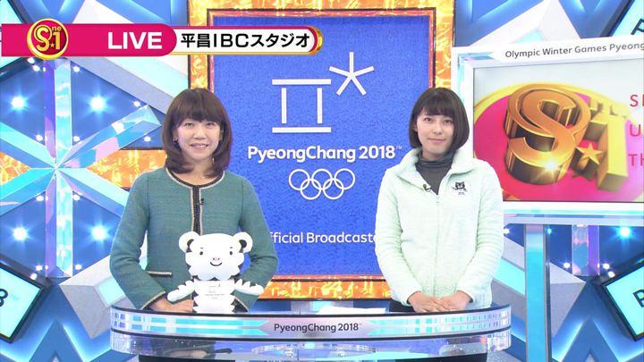 2018年02月04日上村彩子の画像04枚目