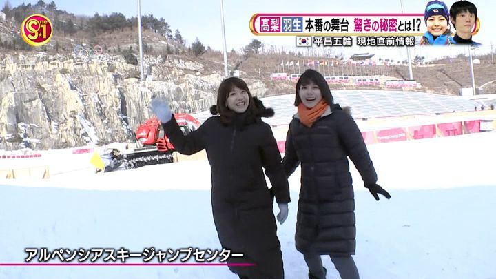 2018年02月04日上村彩子の画像05枚目
