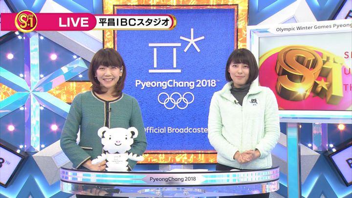 2018年02月04日上村彩子の画像13枚目