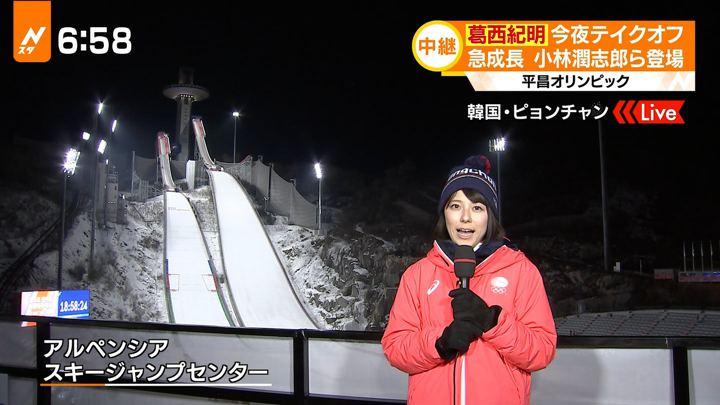 2018年02月08日上村彩子の画像11枚目