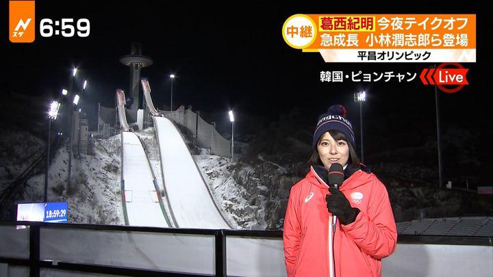 2018年02月08日上村彩子の画像14枚目