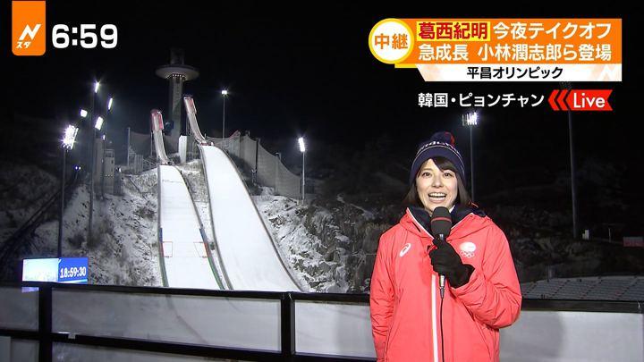 2018年02月08日上村彩子の画像15枚目
