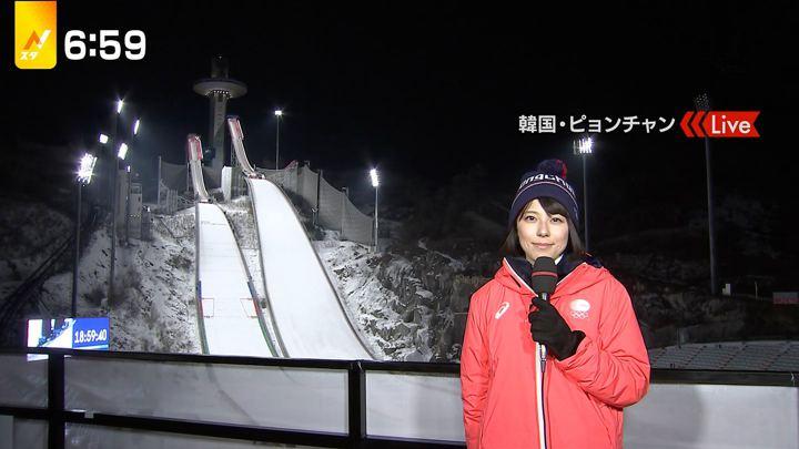 2018年02月08日上村彩子の画像16枚目