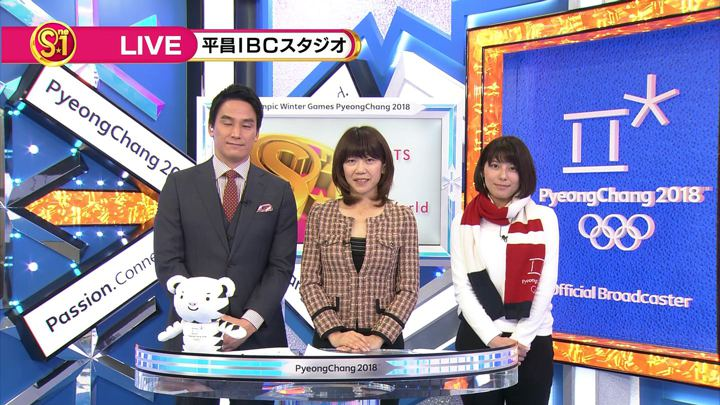 2018年02月11日上村彩子の画像05枚目