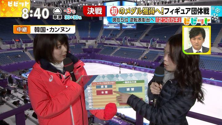 2018年02月12日上村彩子の画像10枚目