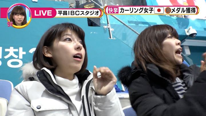 2018年02月24日上村彩子の画像05枚目