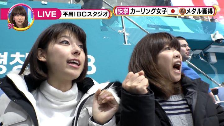 2018年02月24日上村彩子の画像06枚目