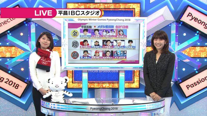2018年02月24日上村彩子の画像07枚目