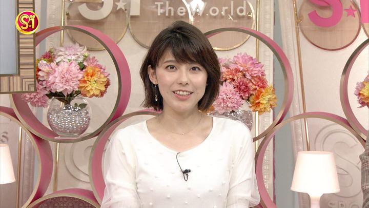 2018年03月04日上村彩子の画像08枚目