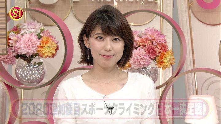 2018年03月04日上村彩子の画像09枚目