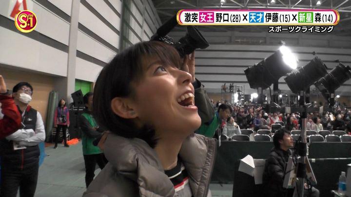 2018年03月04日上村彩子の画像12枚目