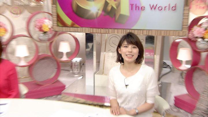 2018年03月04日上村彩子の画像17枚目