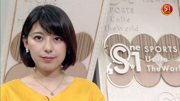 2018年03月10日上村彩子の画像06枚目
