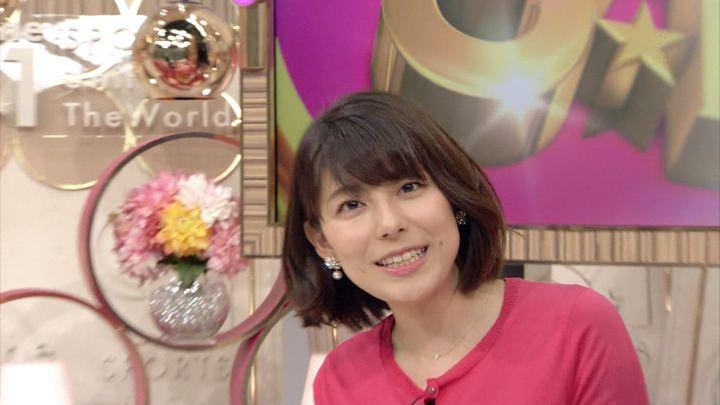 2018年03月11日上村彩子の画像12枚目